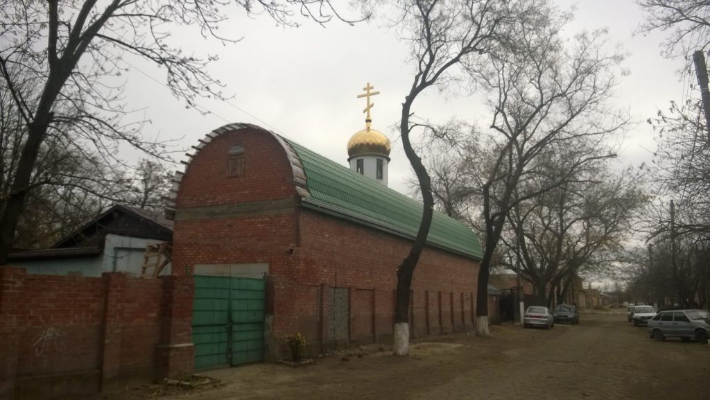 2. Храм Архангела Михаила г. Ейск.